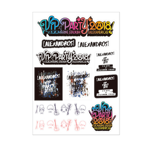 VIP PARTY 2018 STICKER